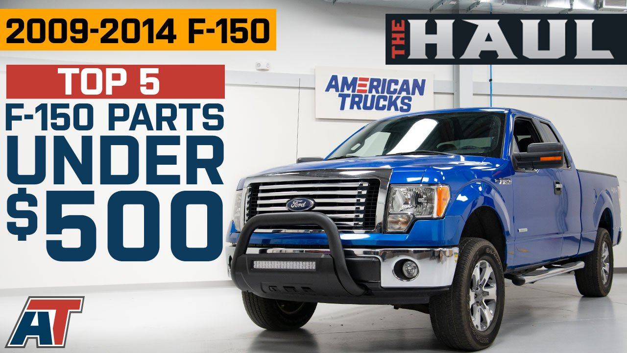 Top 5 F150 Mods Under $500 for 2009-2014 F150s - The Haul